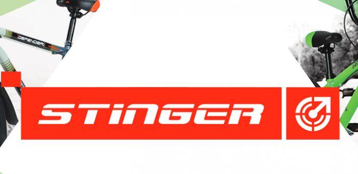 Велосипеды от компании «Stinger»